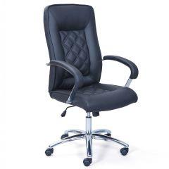 Chaise de bureau Alessia - noir