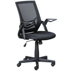 Chaise de bureau Muscat - noir