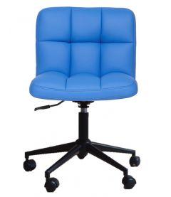Chaise de bureau Confort - bleu