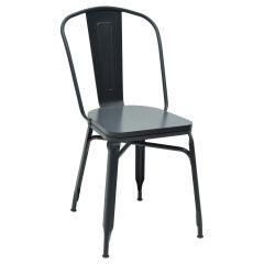 Lot de 2 chaises métalliques Maxy - noir