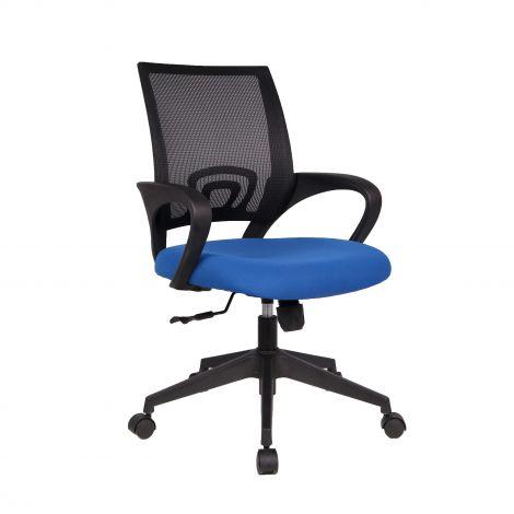 Bureaustoel Landa - blauw